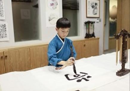 杭州江干区书法培训班