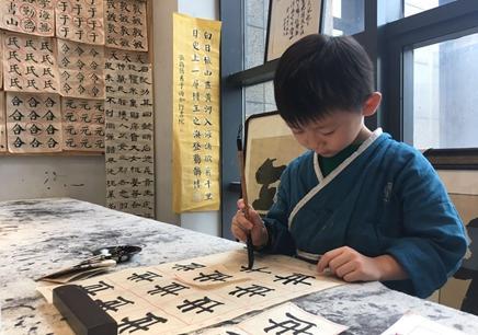 杭州书法课程