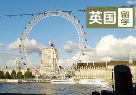 武汉英国留学培训班