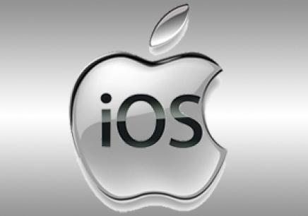潍坊苹果软件开发培训