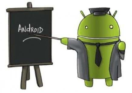 莱芜Android培训