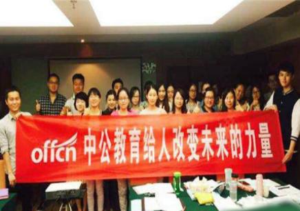 台州公务员招生实战学习班