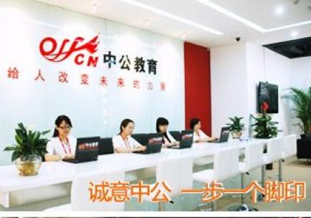 台州公务员招生高级辅导