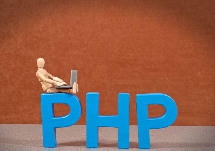 台州PHP培训多少钱