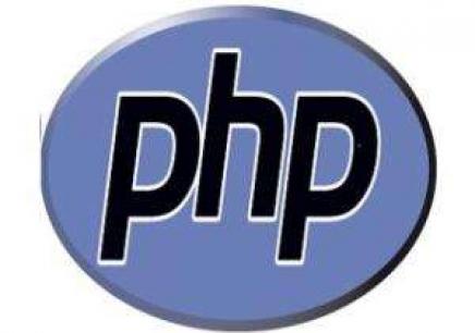 台州PHP培训价格