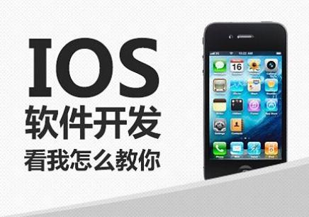台州手机软件开发基础学习