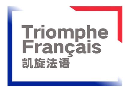 苏州法语兴趣课程