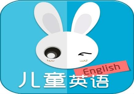 绍兴儿童英语精品课程培训班