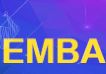 卓越总裁EMBA高级研修班