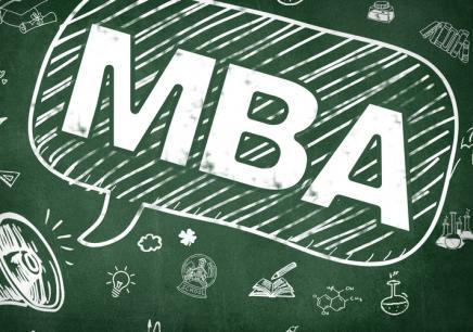 工商管理硕士(MBA)学位班