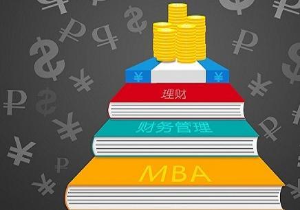美国西东大学MBA上海班