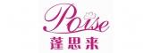 苏州专业彩妆培训中心