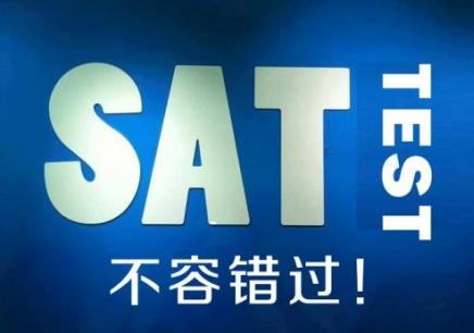 桂林SAT专业学习班