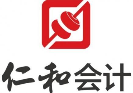 青岛市南区会计培训学校 会计教练欢迎你
