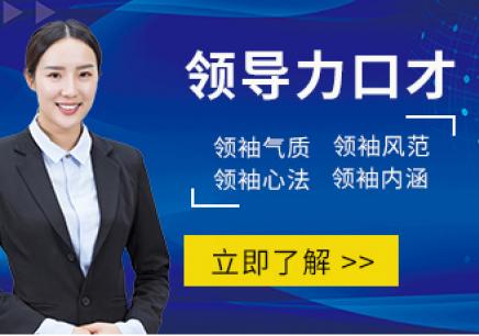 东莞沟通能力新宝5客服★班_人晚点补上际交往授课