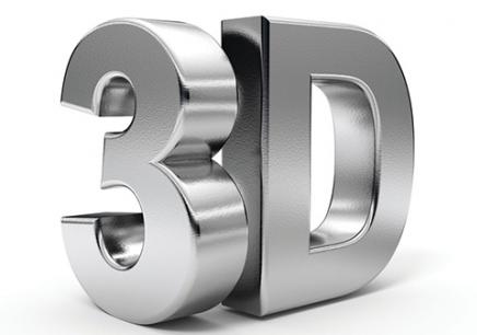 3D打印(3D printing)12岁以上
