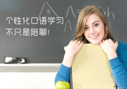 深圳儿童英语辅导班