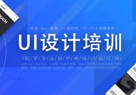 张家港在线ui设计师培训_UI设计培训