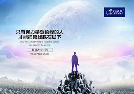 广州海珠安卓开发培训周末班