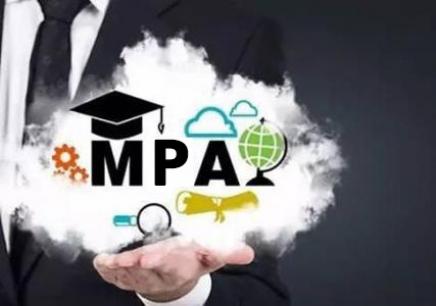 在职联考MPA辅导班
