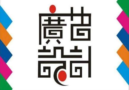 济宁平面广告设计培训机构