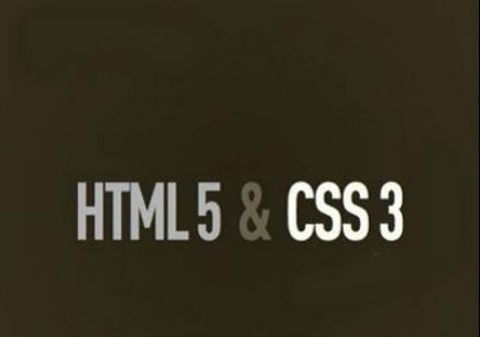 大连HTML5速成学习班