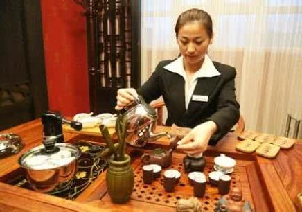 北京茶艺员工培训哪里能报名