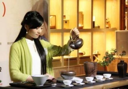 北京初级茶艺师培训
