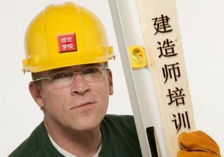 榆林一级建造师报名培训费