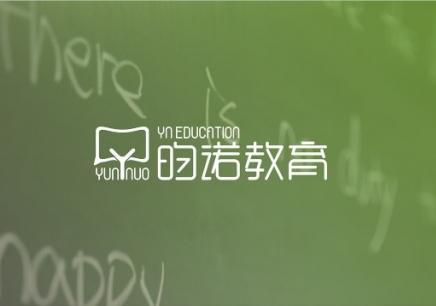 对外汉语学习