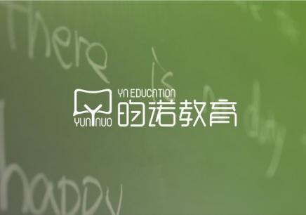 广州日语外教一对一培训