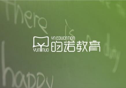 广州日语中教一对一培训