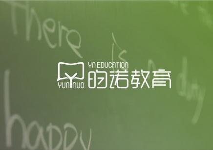 广州日语短期入门培训班