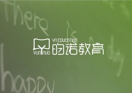 N2中级日语精品小班