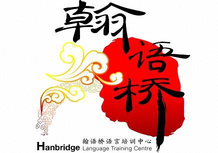 翰语桥日语课程