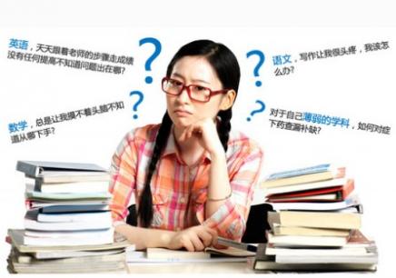 宜昌小升初英语辅导