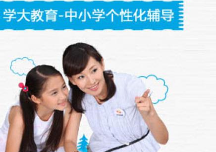 宜昌小学五年级英语一对一辅导机构