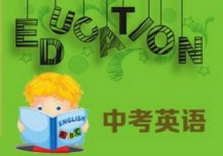 宜昌中考英语辅导班