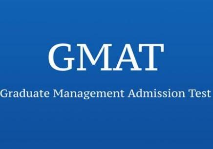 GMAT个性化答疑课