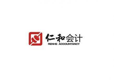 宜昌十大会计培训机构排行榜十大排名