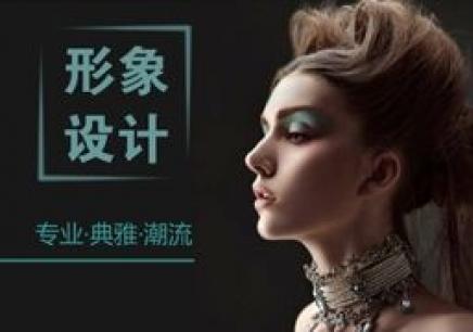 惠州形象设计培训班
