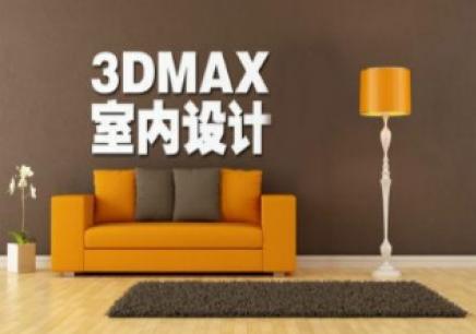 唐山3DMAX入门培训 唐山3DMAX门培训班