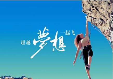 唐山网络远程教育 唐山现代远程教育