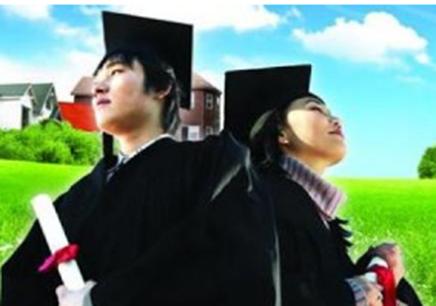 唐山远程教育 学历 唐山远程教育学位