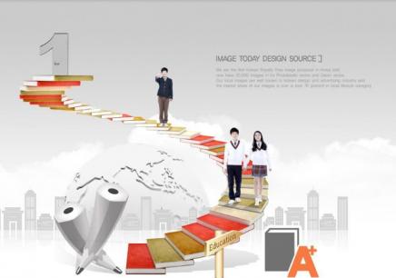 武汉广告视觉设计班