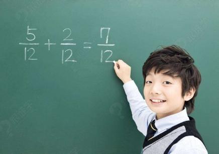 南京初中数学一对一课程