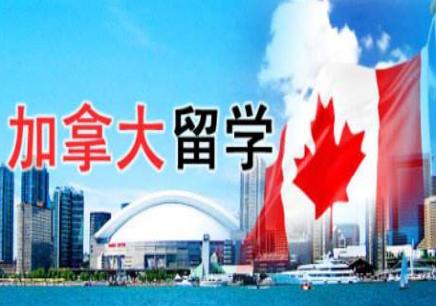宁波出国留学考试冲刺班