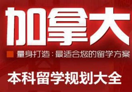宁波出国留学考试培训机构排名