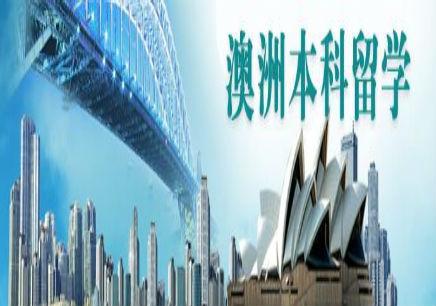 宁波出国留学培训价格