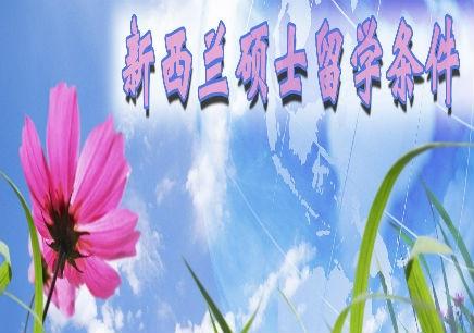 宁波出国留学班